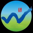 贵州页岩气勘探开发有限责任公司